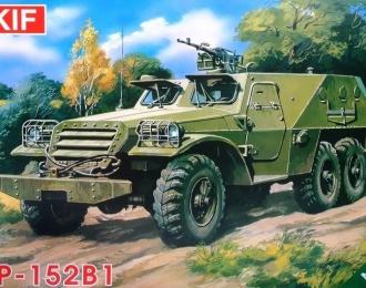 Сборная модель Бронетранспортер БТР-152В1