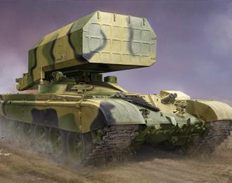 Сборная модель Танк Russian TOS-1 Multiple Rocket Launcher Mod.1989