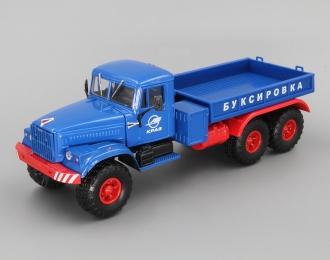 КРАЗ 255В1 Балластный тягач, синий / красный