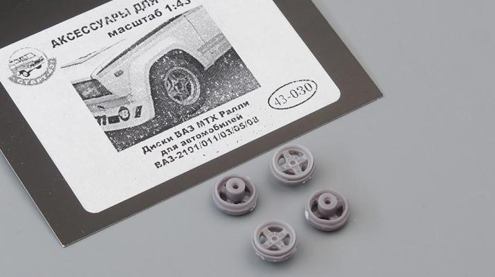 Диски ВАЗ МТХ Ралли для ВАЗ 2101, 21011, 2103, 2105, 2108 (4 шт.)
