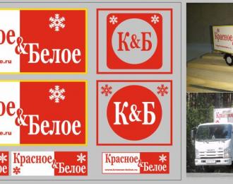 Набор декалей Фургон магазина Красное и Белое (вариант 2, 200х140)
