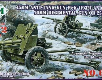 Сборная модель Советские 45-мм противотанковое орудие19-К обр. 1932г. и 76-мм полковая пушка ОБ-25 обр. 1943г.