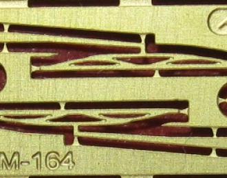 Фототравление Дворники 19мм, латунь