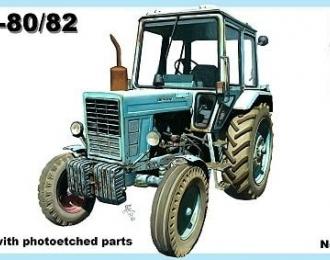 Сборная модель Советский трактор МТЗ-80 / 82 Беларусь
