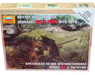 Сборная модель Британская 40-мм противотанковая пушка QF с расчетом