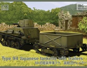 Сборная модель Японская танкетка Тип 94 с прицепом