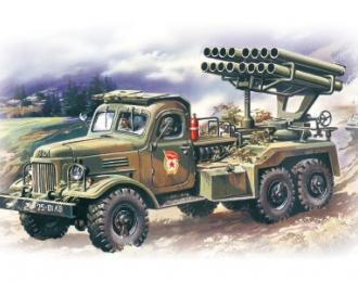 Сборная модель ЗИЛ-157 Реактивная система залпового огня БМ-14-16