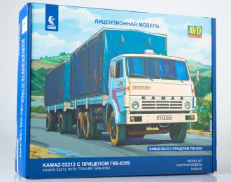 Сборная модель КАМАЗ-53212 с прицепом ГКБ-8350