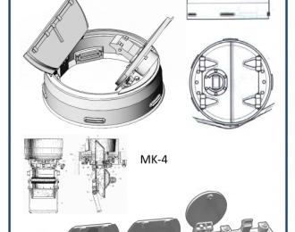 Смолянные наборы дополнений Командирская башня  Т-34-76-литая открытая (ZVEZDA)
