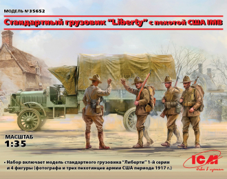 """Сборная модель Стандартный грузовик """"Liberty"""" с пехотой США І МВ"""