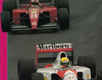 Журнал Formule 1 - L8083