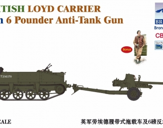 Сборная модель British Loyd Carrier with 6 Pounder Anti-Tank Gun