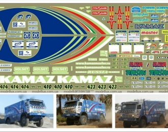 Набор декалей Камский грузовик 4911 Dakar (2004), 190х100