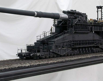 "Пушка German 80cm K(E) Railway Gun ""Dora"""