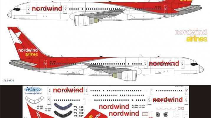 Декаль на самолет боенг 757-200 (Nodwind Arlines)