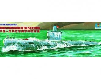 Сборная модель Китайская подводная лодка Тип 33