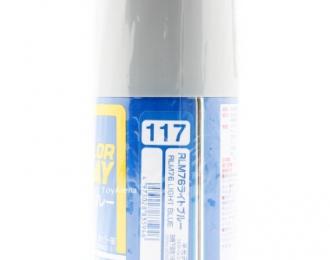 Аэрозольная краска (100 мл) RLM76 LIGHT BLUE (в баллоне)