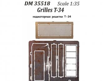 Фототравление Надмоторные решетки Т-34