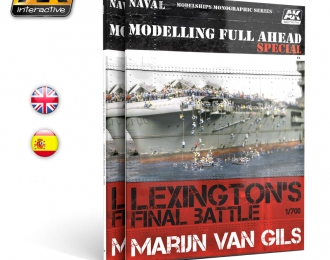 MODELLING FULL AHEAD SPECIAL (English) (моделирование. полныйвперед, специальное издание)