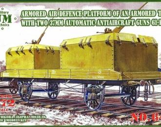 Сборная модель Советская железнодорожная платформа ПВО с двумя 37-мм автоматическими зенитными пушками 61-К