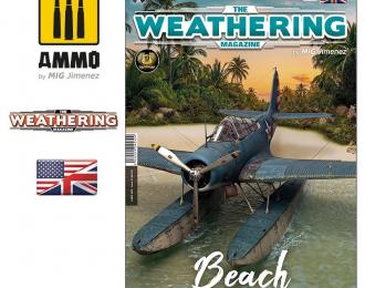 Журнал The Weathering Magazine Issue 31: BEACH (Английский язык)