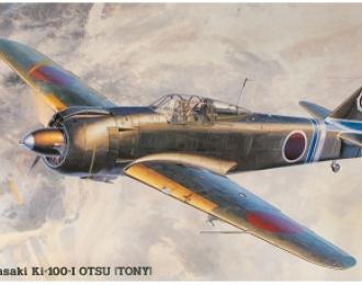 Сборная модель Самолёт Kawasaki Ki-100-I Otsu (Tony)