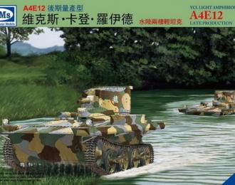 Сборная модель Танк A4E12 Поздняя версия