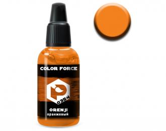 Краска для аэрографии Оранжевый