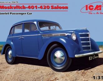 Сборная модель Москвич-401-420 седан, Отечественный пассажирский автомобиль