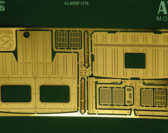 Интерьер кабин моделей советских МАЗ-5337, 5516, 5551