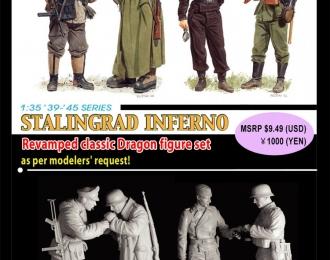 Сборная модель Немецкие солдаты (Сталинград)