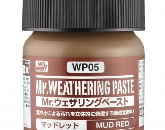 Краска 40мл MR.WEATHERING Paste MUD RED