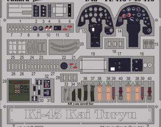 Цветное фототравление для Ki-45 Kai Toryu S. A.