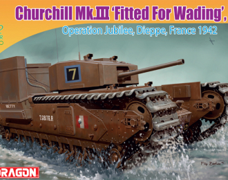 Churchill Mk.III Fitted For Wading Operation Jubilee, Dieppe France1942