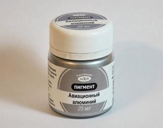 Пигмент Авиационный алюминий 25 мл