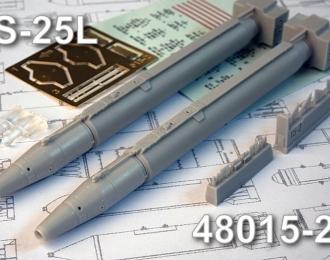 Набор для доработки Советское / российское пусковое устройство О-25Л с НАР С-25-Л с  (в комплекте два НАР)