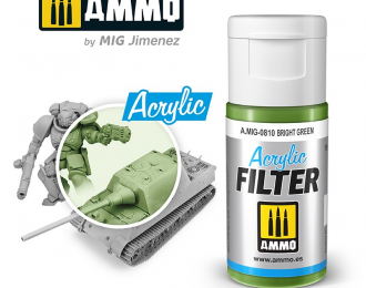 """Акриловый фильтр """"Светло-зелёный"""" / ACRYLIC FILTER Bright Green"""