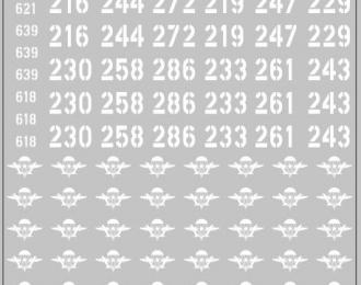 Набор декалей Номера и эмблемы для десантной военной техники (ВДВ) (100х140)