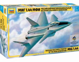 Сборная модель Российский истребитель МиГ 1.44