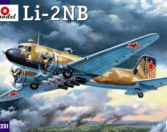 Сборная модель Советский бомбардировщик Ли-2 НБ (Ли-2ВВ)
