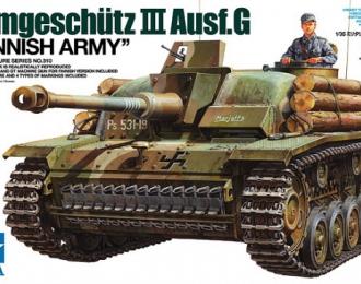 Сборная модель САУ Sturmeschütz III Ausf.G (Финская Армия) с фигурой танкиста