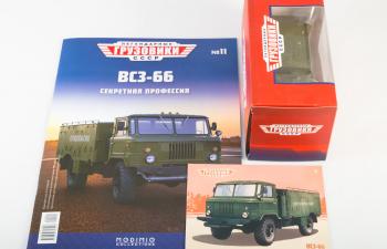 ВСЗ-66, Легендарные Грузовики СССР 11