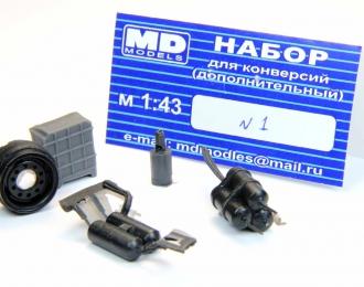 Набор для доработки КАМАЗ 4310 no.1, смола