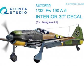 3D Декаль интерьера кабины FW 190A-5 (для модели Hasegawa)