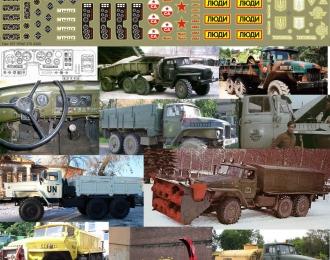 Набор декалей для Уральский грузовик 375, 4320, 190х80