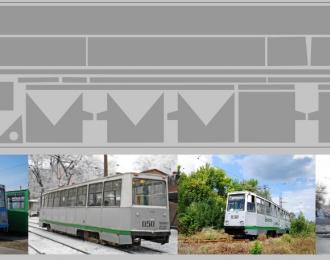 Набор декалей полосы для Трамвая КТМ-5М3 серый (100х360)