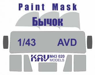 Окрасочная маска на остекление ЗИL-5310 Бычок (AVD)