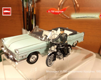 Мотоциклист кортежа Хрущёва