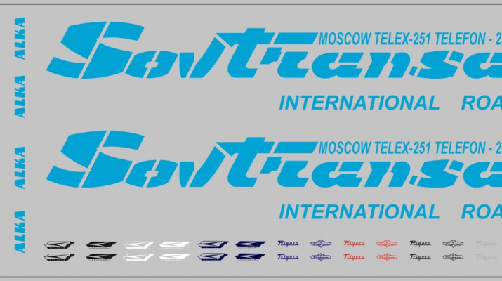 Набор декалей Sovtransavto Alka (вариант 1) (200х70), голубой