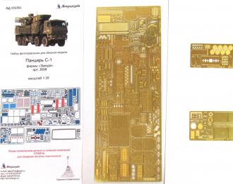 Набор фототравления на ЗРПК Панцирь С-1 (базовый набор) от Звезды